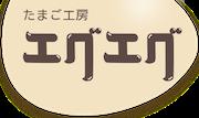 勝山 カフェ | エグエグ